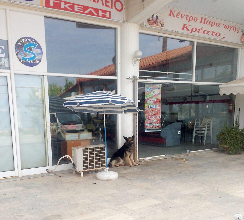 Imbiss Restaurant am Isthmus von Korinth