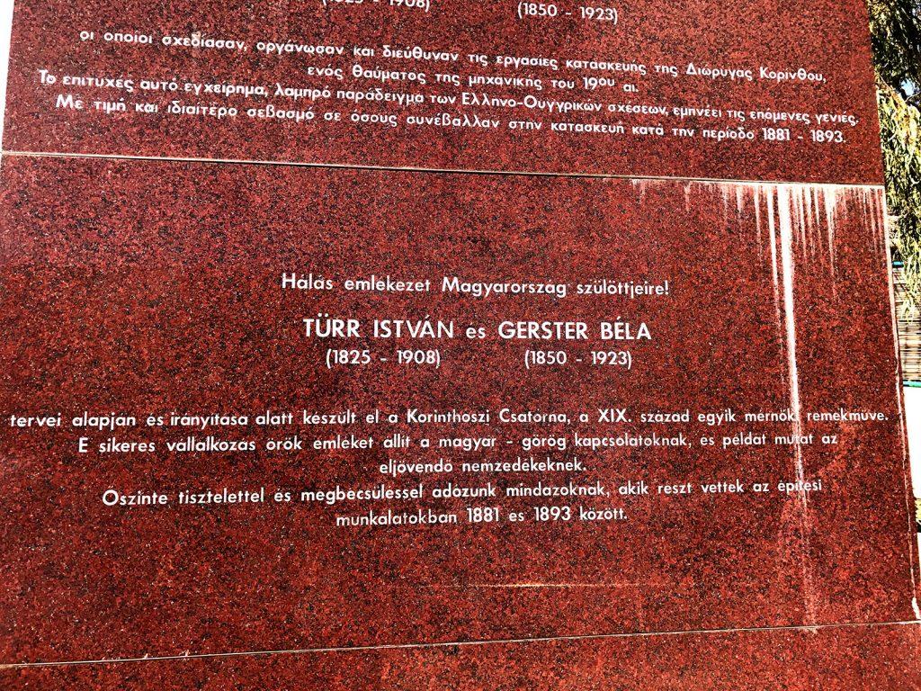 Gedenktafel am Isthmus von Korinth